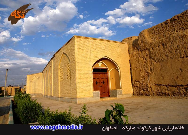 حاج حسن ایرجی موسس خانه اربابی