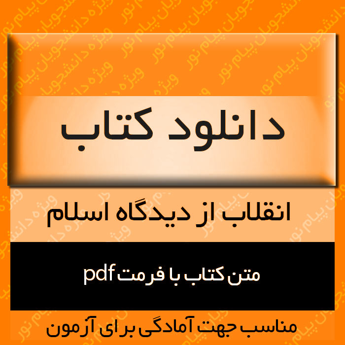 http://bayanbox.ir/view/2129446386498668373/x56.jpg