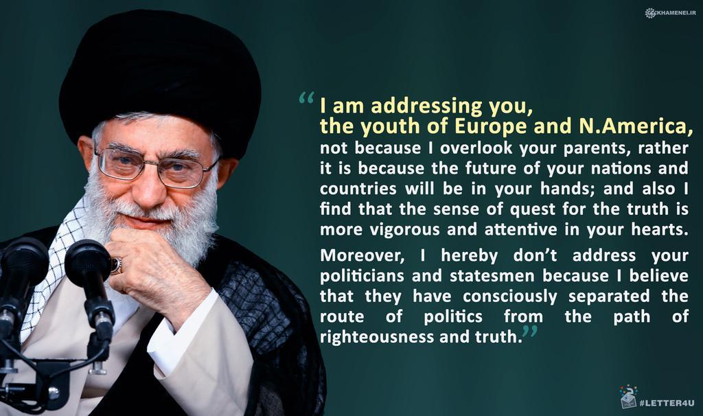 LETTER4U - Imam Khamenei