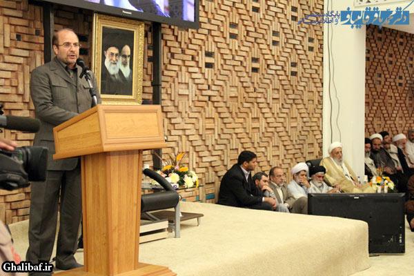 گزارش تصویری مراسم بهرهبرداری از مرکز مذهبی و فرهنگی امام رضا (ع)