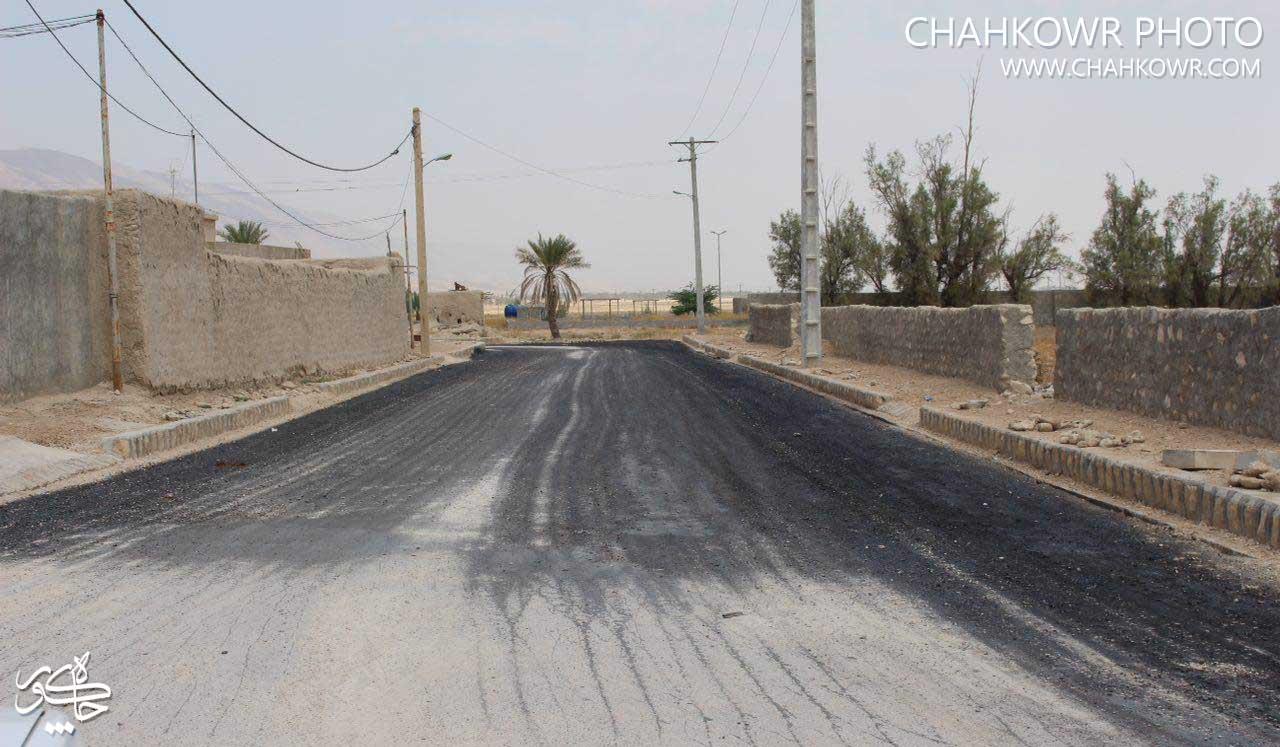 http://bayanbox.ir/view/2159461560932802430/Bazdid-Az-Ejraye-Behsazi-95-4.jpg