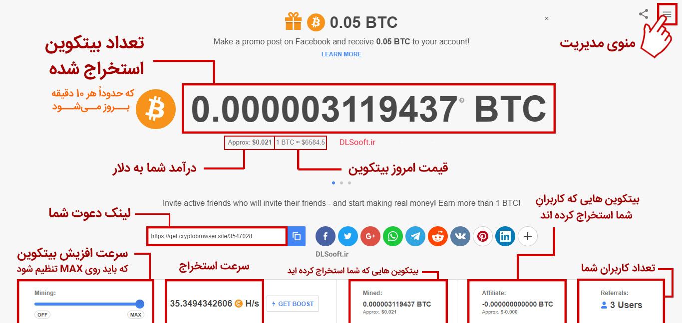 http://bayanbox.ir/view/2177260301225847674/CryptoTab-6.jpg