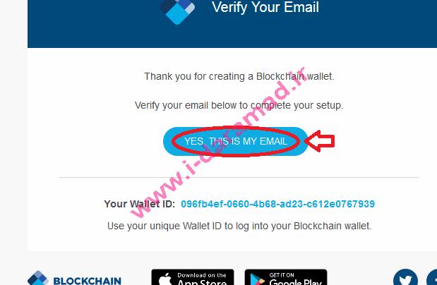 آموزش عضویت در سایت بلاکچین Blockchain