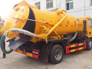خدمات تخلیه چاه در نارمک تهران با ماشن آلات جدید