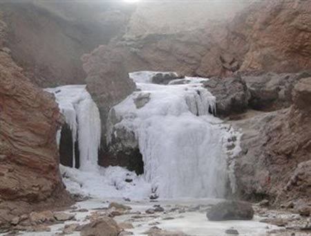 آبشار نمکی