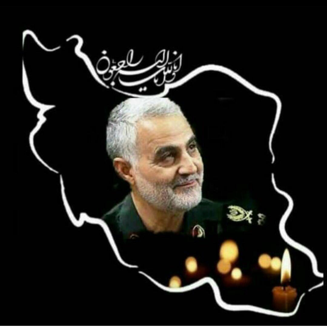 عکس شهید قاسم سلیمانی برای چهلم سردار