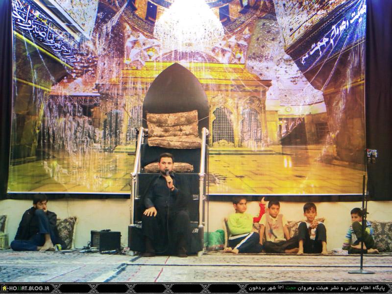 مراسم شهادت امام حسن عسکری (ع)