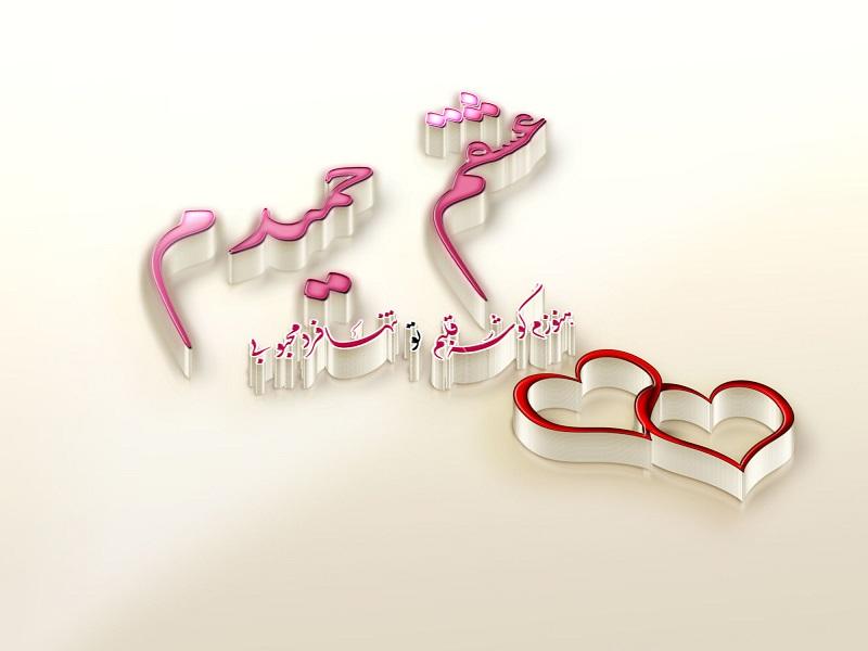 تولدت مبارک عشقم حمید جان