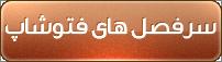 وبلاگ اپلیکیشن راهنمای اتخاب رنگ