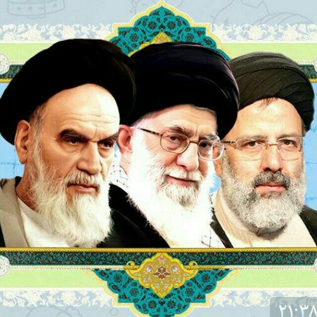 زندگینامه حجتالاسلام و المسلمین سیدابراهیم رئیسی :: مداحی