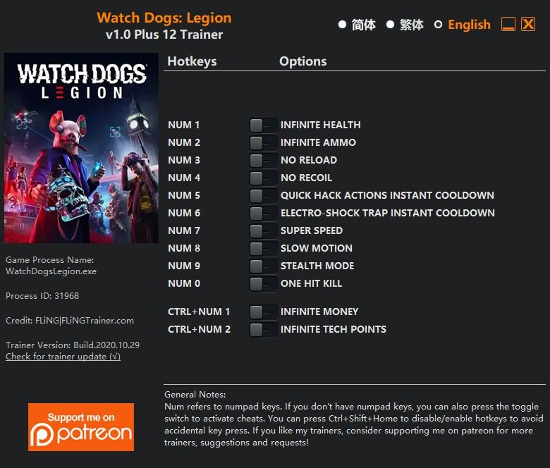 دانلود ترینر بازی Watch Dogs Legion