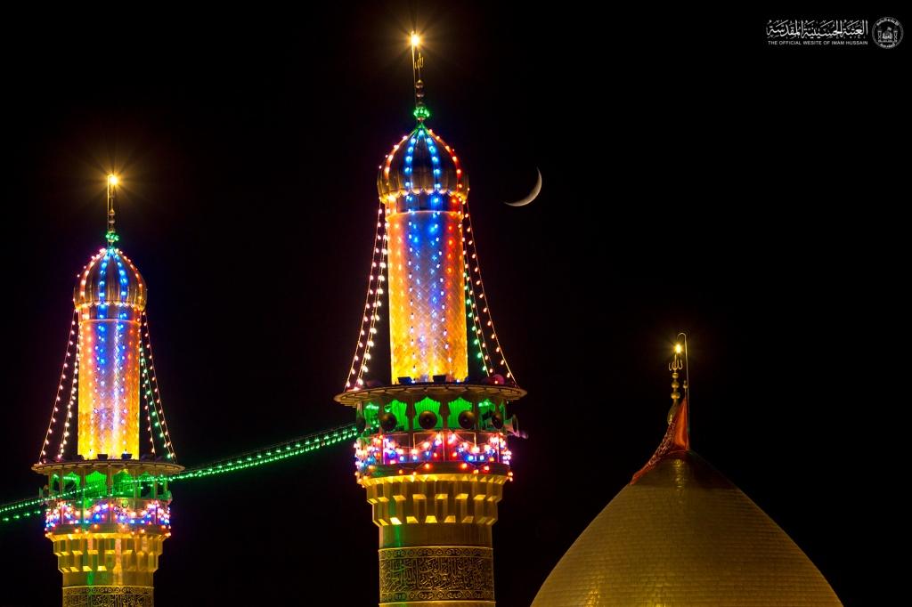 قمر در قمر؛ هلال ماه شعبان و گنبد حرم حضرت عباس قمر بنی هاشم علیه السلام