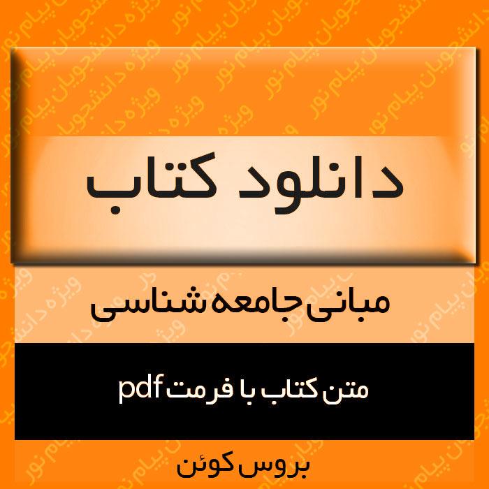 http://bayanbox.ir/view/2365514626969193413/x150.jpg