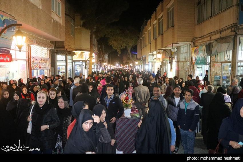 مردم شاد سبزوار در جشن شب یلدا