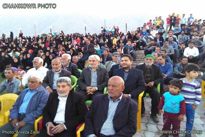 http://bayanbox.ir/view/237914693611197169/Jashne-etehad-1394-3.jpg
