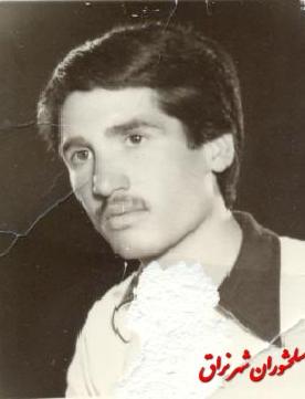 Image result for شهید مصطفی طالبی نراق