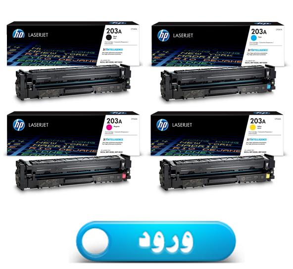 http://bayanbox.ir/view/2390136405823197895/foroosh-cartridge-hp.jpg