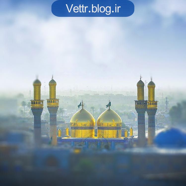 حرم امام موسی کاظم در کاظمین