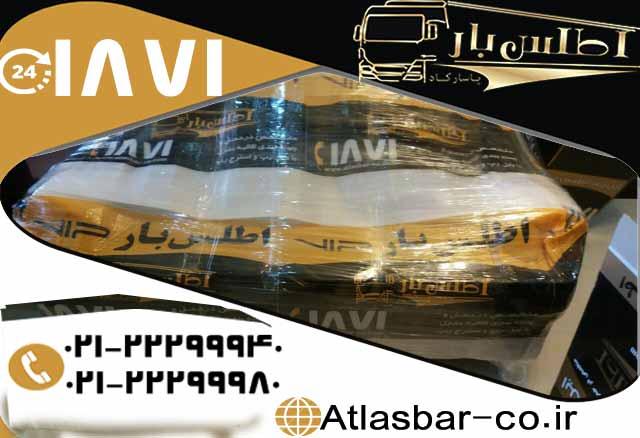 ارسال و جابجایی بار با بیمه نامه برای باربری داخل شهری تهران
