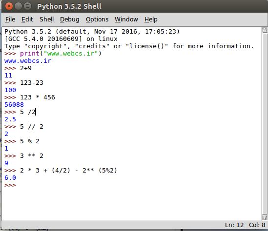 آموزش زبان برنامه نویسی پایتون از 0 تا 100 - قسمت سوم
