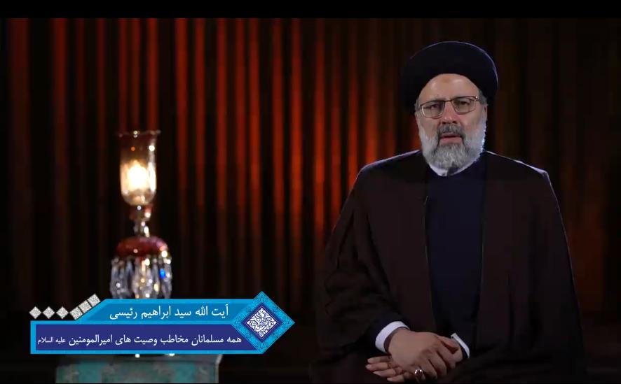 جرعهای از خورشید(20) | همه مسلمانان مخاطب وصیتهای امیرالمومنین(ع)