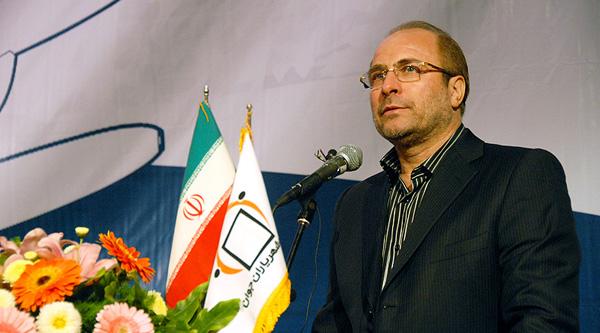 پنجمین دوره همایشهای فکری جوان ایرانی، پرسشهای امروزی