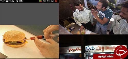 جزئیات خبر ساندویچ فروشی داعشی در کرمانشاه و خون ایدزی