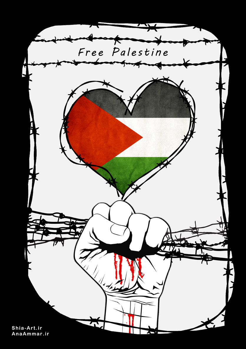 http://bayanbox.ir/view/2438965170672125881/Demo-Palestine.jpg