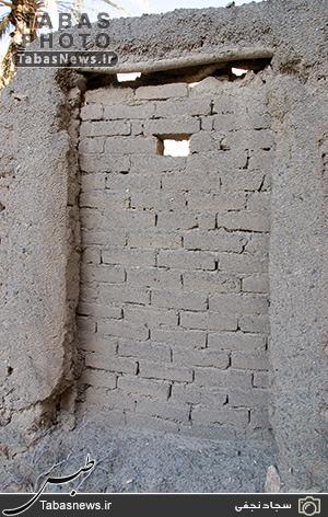 روستای نایبند طبس «ماسوله کویر»