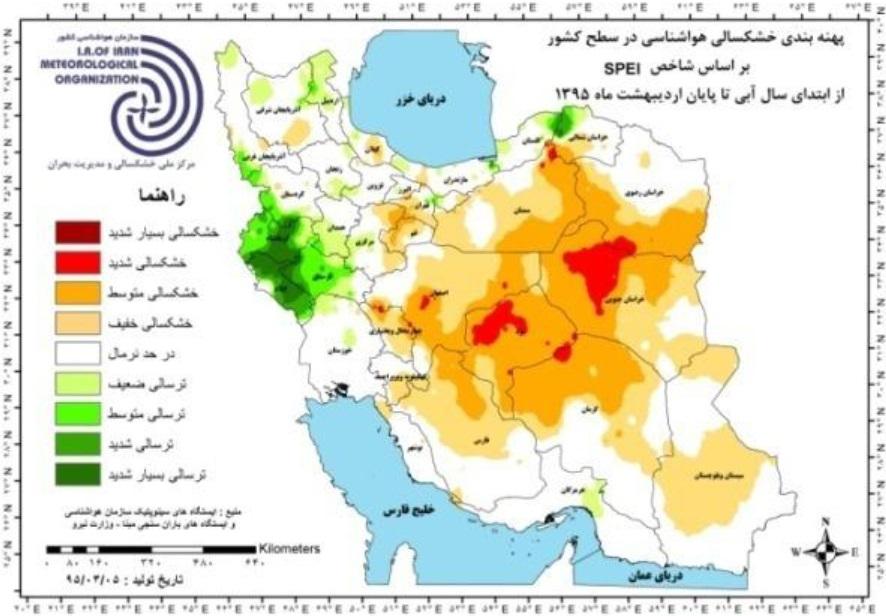 نقشه پهنه بندی خشکسالی 94 - 95