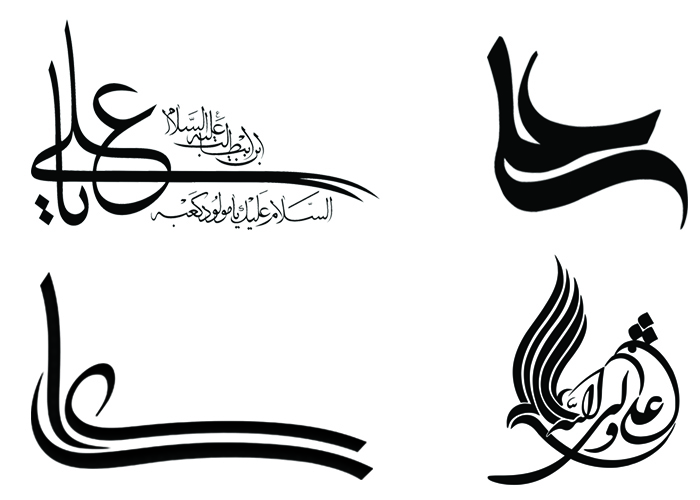 طرح های آماده با موضوع امام علی