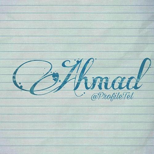 عکس پروفایل اسم احمد