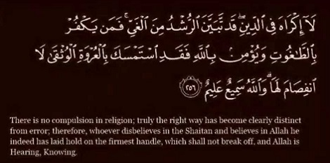 اگر «لا اکراه فی الدین» پس چرا حجاب اجباری است؟