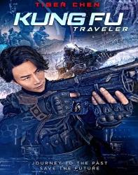 دانلود فیلم مسافر کونگ فو Kung Fu Traveler 2017 دوبله فارسی