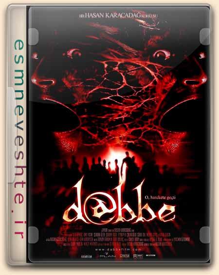 دانلود فیلم ترسناک D@bbe (2006) دابه با لینک مستقیم