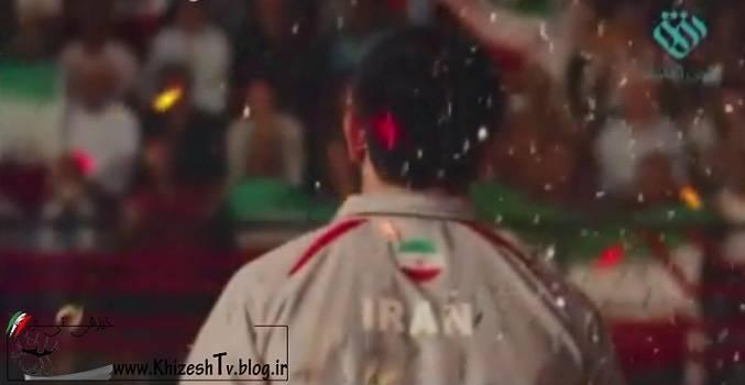 نماهنگ خلاقانه سرود ملی   پخش شده از شبکه افق