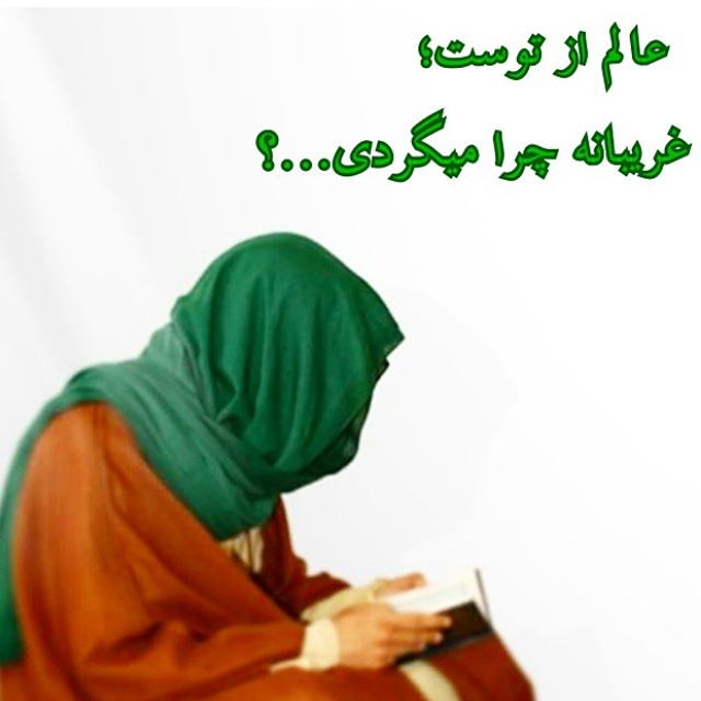 mahdi in image