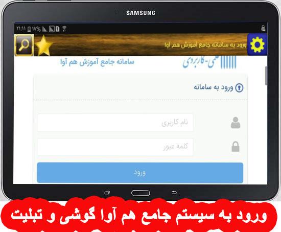 http://bayanbox.ir/view/2581742023196120986/11113.jpg