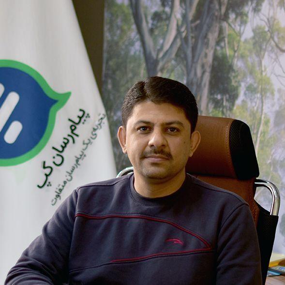 مهندس مهدی انجیدنی