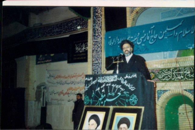 افتتاح دادسراهای سیستان و بلوچستان