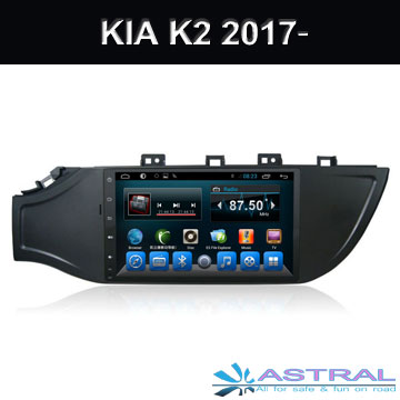 Professional Manufacturer car dvd player kia