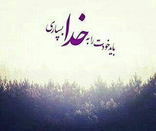 عکس نوشته خدایی