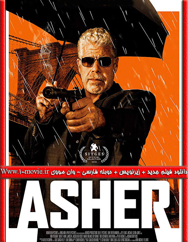 دانلود فیلم Asher 2018
