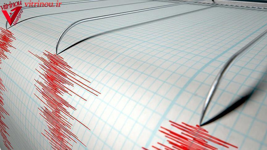 زلزله،اخبارحوادث،زمین لرزه،اخبار داغ حوادث