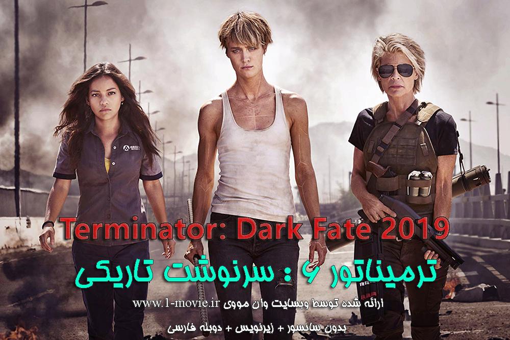 دانلود فیلم Terminator Dark Fate 2019 زیرنویس و دوبله فارسی