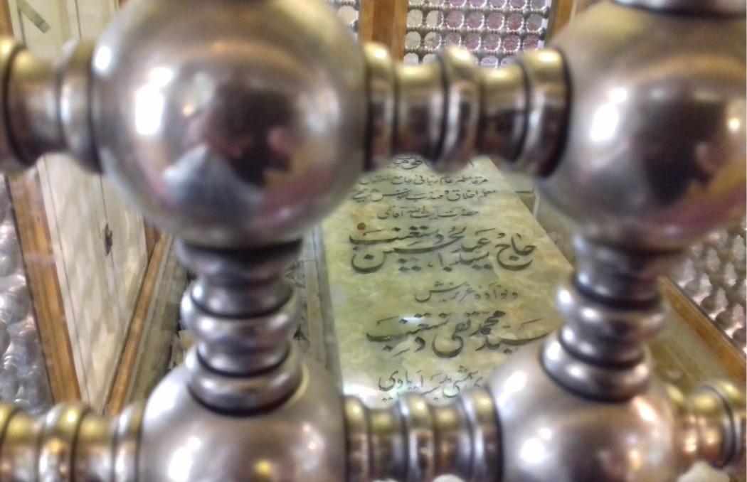 آرامگاه شهید دستغیب