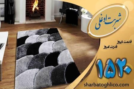 قالیشویی در امیر آباد بهترین قالیشویی در تهران شربت اوغلی