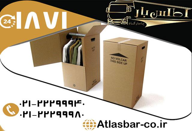 بسته بندی اثاثیه در ارسال و جابجایی بار