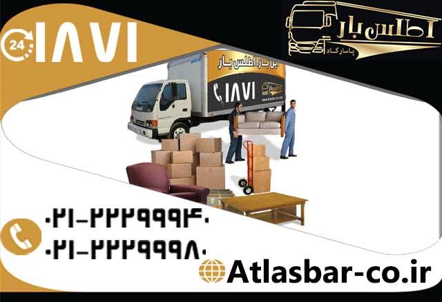 باربری در تهران و حمل اثاثیه