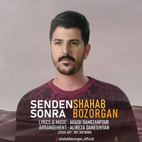 http://bayanbox.ir/view/2685877751837819137/Shahab-Bozorgan-Sanan-Sonra.jpg